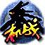 机战5115 中文版