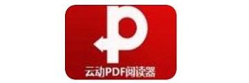 云动PDF阅读器pdf压缩功能如何使用-云动PDF阅读器压缩PDF步骤