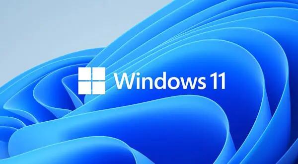 Windows 11 正式版确定10月5日发布!