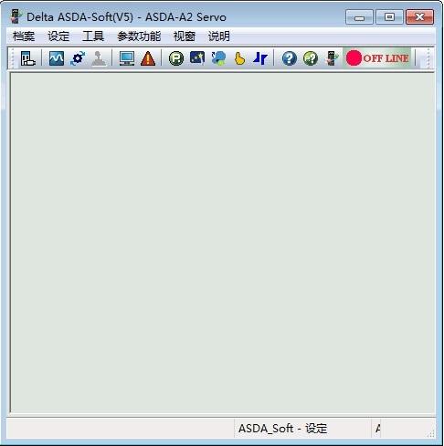 台达伺服驱动器软件截图0