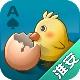 淮安掼蛋游戏大厅3.0 最新版
