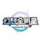 幻想全明星1.31.3.1 官方版
