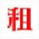 星辰火线精英租号器1.2 最新版