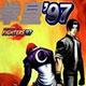 拳皇97屠蛇版最新版