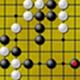 逐鹿围棋4.0 最新版