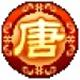 唐人游官方版