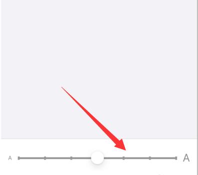 iphone12字体怎么调