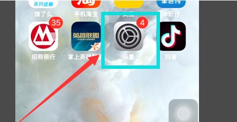iphone12有声音问题怎么办