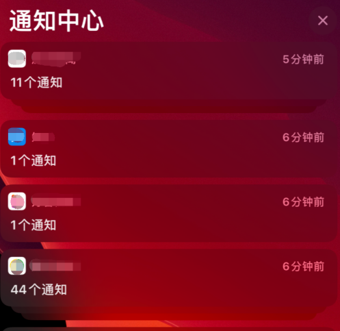 iPhone12怎么不显示通知预览