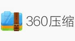 360压缩1300版本全新上线 新UI新功能 焕然一新