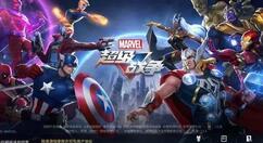 漫威超级战争初始选哪个英雄?漫威超级战争初始英雄选择推荐