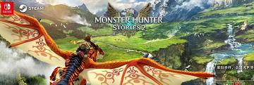 怪物猎人物语2打轰龙王有什么技巧-怪物猎人物语2打轰龙王打法技巧