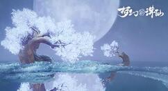 梦幻新诛仙铜神树在哪?梦幻新诛仙铜神树位置介绍