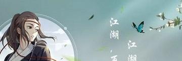 江湖悠悠特殊武器重量怎么选择-江湖悠悠特殊武器重量选择攻略