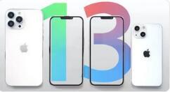 苹果 iPhone 13/mini/Pro 系列今晚 8 点开启预购 售价5199元起