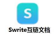 Swrite互链文档段首LOGO
