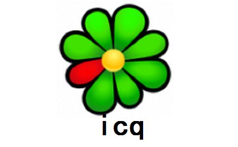 icq中文版