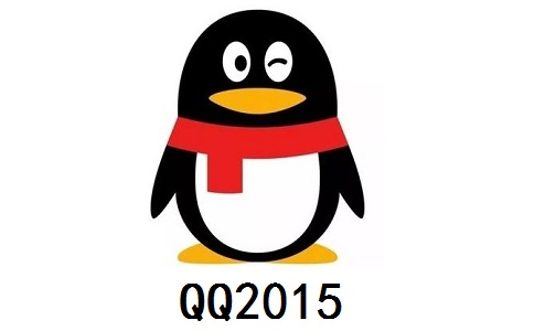 QQ2015