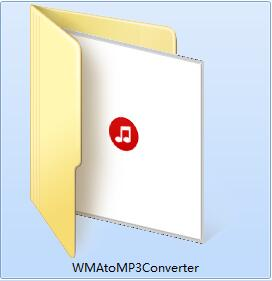 Pazera Free WMA to MP3 Converter截图