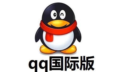 qq国际版段首LOGO