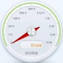 中国电信宽带测速器2.5.1.2 官方版