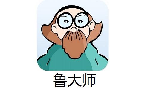 鲁大师段首LOGO