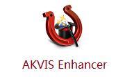 AKVIS Enhancer下载