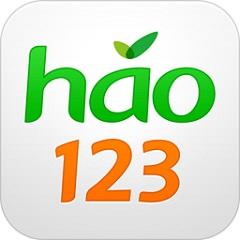hao123桌面版1.6.4 官方版