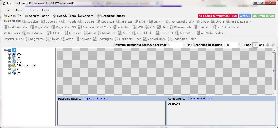 ByteScout BarCode Reader截图0