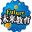 未来教育考试系统2017.3.001 最新版
