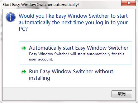 Easy Windows Switcher截图0
