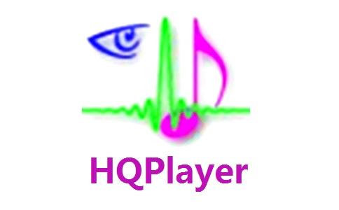 HQPlayer下载