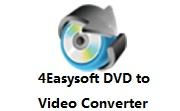 4Easysoft DVD to Video Converter段首LOGO