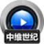 赤兔中维世纪监控视频恢复11.0 最新版