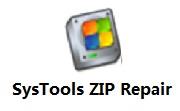 SysTools ZIP Repair段首LOGO