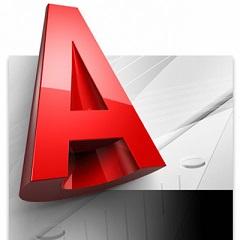 Autocad(绘图软件)2004 官方版
