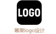 幂果logo设计下载