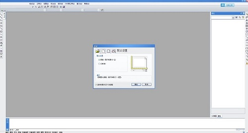 中望CAD2008截图0