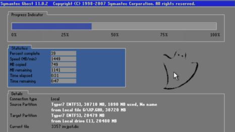 Ghost安装器硬盘版怎么装系统