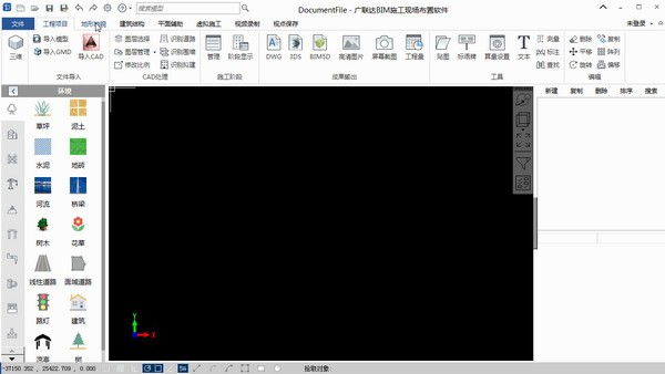 广联达BIM施工现场布置软件截图0