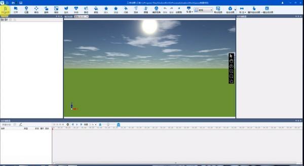 广联达BIM工序动画制作软件截图0