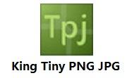 King Tiny PNG JPG下载