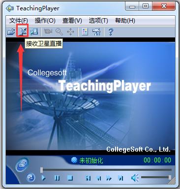 Teaching Player