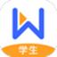 未来魔法校直播云学生版3.4.8.21203 最新版