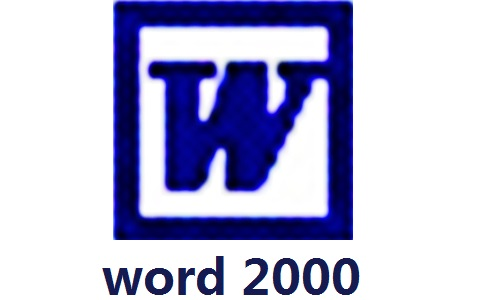 word 2000段首LOGO