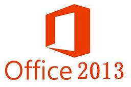 Microsoft Office 2013段首LOGO