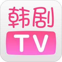 韩剧tv5.7.1 官方版
