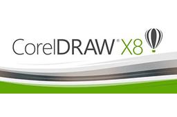 Coreldraw X8段首LOGO