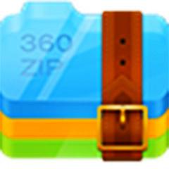 360压缩4.0.0.1330 最新版