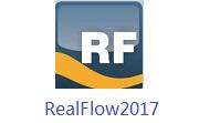 RealFlow2017段首LOGO